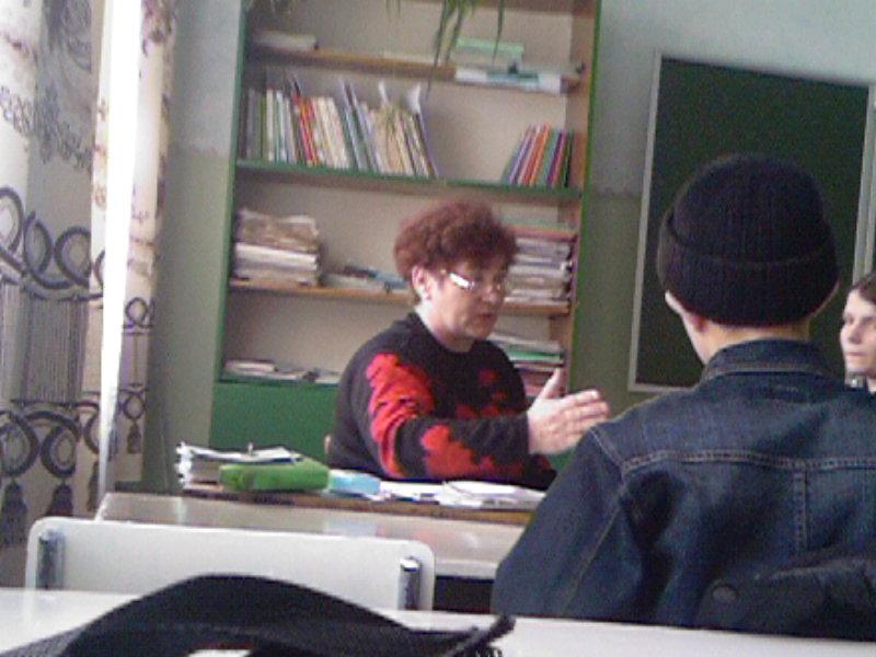 Вера васильевна учитель школы №2